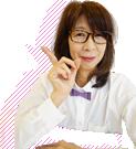 桑田 直子
